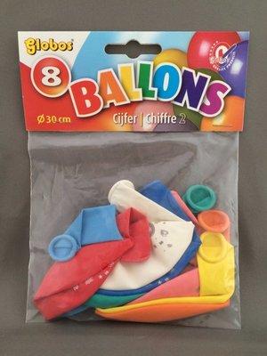 Globos ballonnen 2 jaar 30cm - 8 stuks