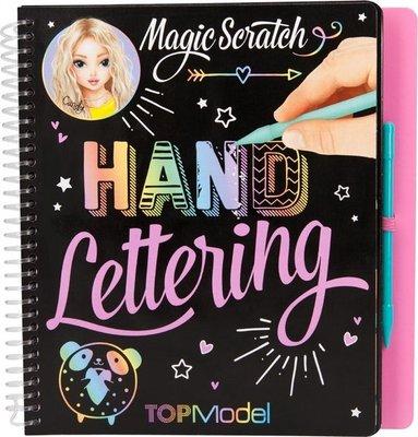 Topmodel Hand Lettering - Magic Scratch