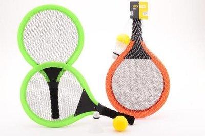 Sports Active tennisset groot met bal en shuttle
